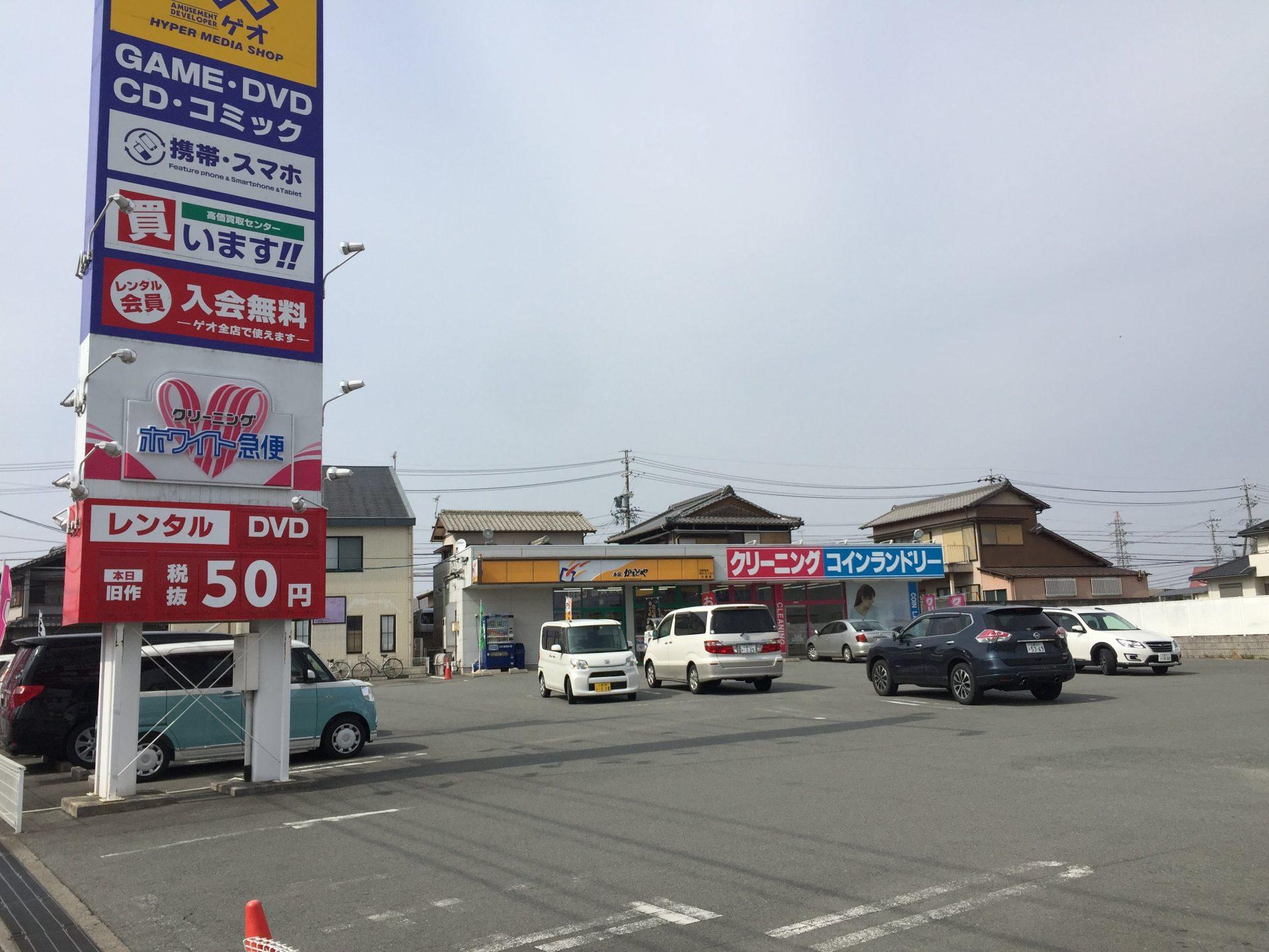 松阪 geo